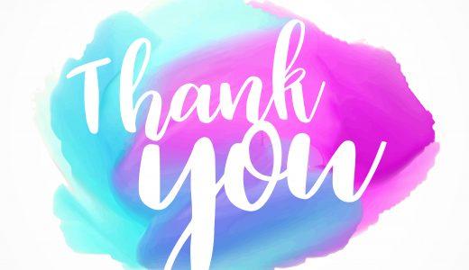 皆様、いつもありがとうございます! 「押さえておきたいWeb知識」を9カ月間運営してみての振り返りと今まで行った施策