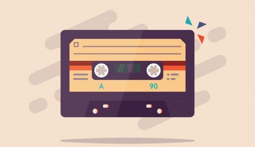 [副業向け!] 在宅でもできるテープ起こしとは? 評判・口コミをご紹介します!