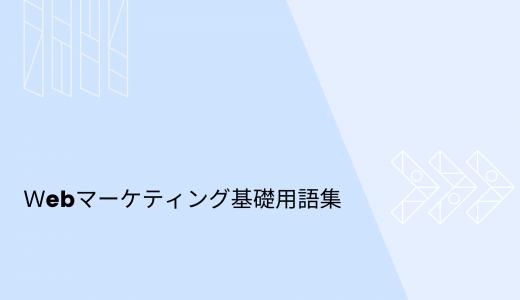 [格安!!] 初心者にオススメのゴルフボールをまとめてみました!